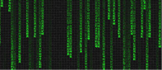 HTML5のcanvasを使って映画「マトリックス」の文字落ちてくるかっこいい効果を実現