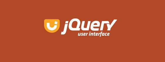 jQuery UIのインストールと使い方紹介