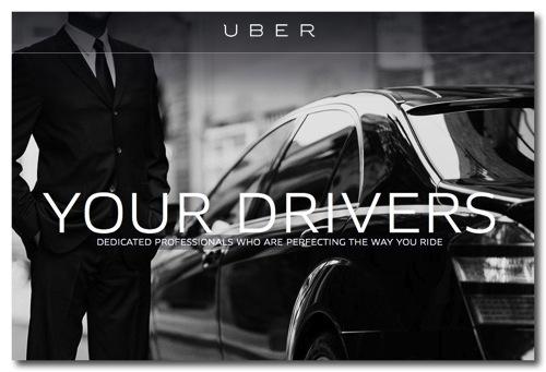 Uberプロモーションコード1500円割引!